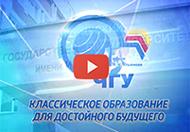 Видео для абитуриентов