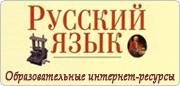 chuvsu