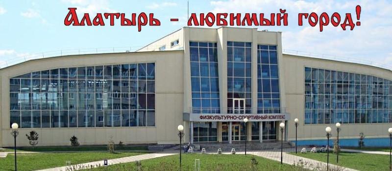 Чгу им ульянова г.чебоксары официальный сайт